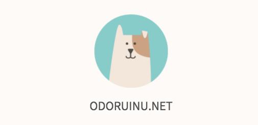 brand-new-odoruinu.net
