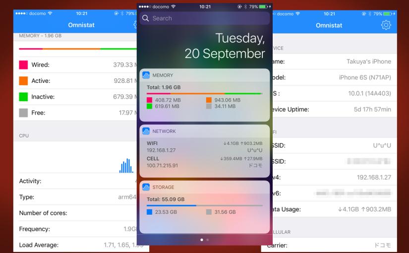 iOS10対応!システム情報アプリ『Omnistat』が凄くいい