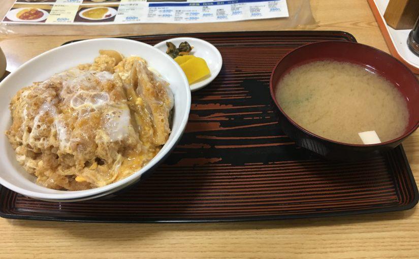 新宿東南口前にある創業100年超えの定食屋に行ってみた